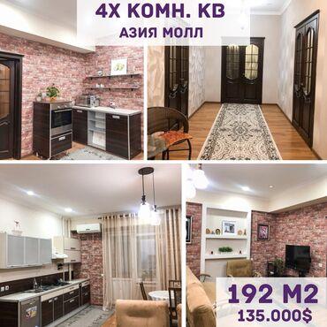 Продажа квартир - Унаа токтотуучу жай - Бишкек: Продается квартира: Элитка, 4 комнаты, 192000 кв. м