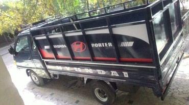 Вывоз мусора вывоз мусора в Бишкек