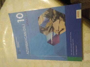 azerbaycan ekran kartı в Азербайджан: Rusdili 10-cu sinif,Azərbaycan dili Dim testi 10-cu sinif.Azərbaycan