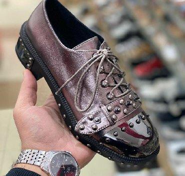 Женские туфли 37