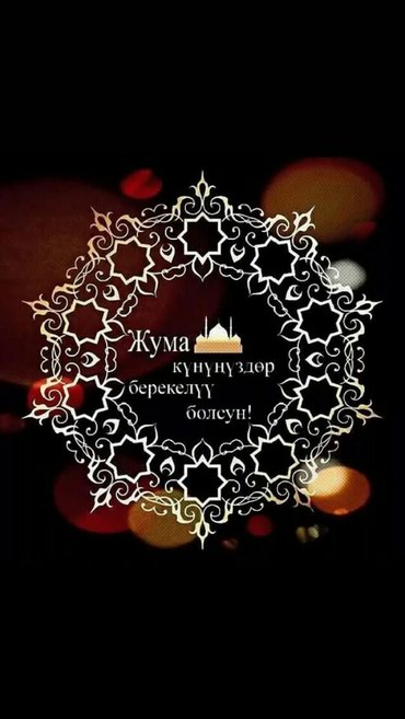 Для тех кто хочет начать свой бизнес в Бишкек