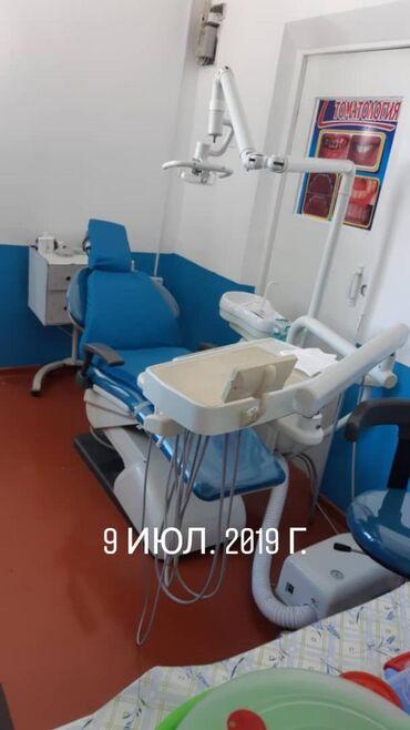 Оборудование для бизнеса в Базар-Коргон: Продается полный оборудованный стоматологический кабинет