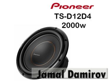 monitor pioneer - Azərbaycan: Pioneer Basovik TS-D12D4 2000watt.  Басовик Pioneer TS-D12D4 2000watt