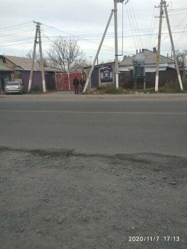 уй було жана тошок сырлары в Кыргызстан: Продам Дом 1 кв. м, 3 комнаты