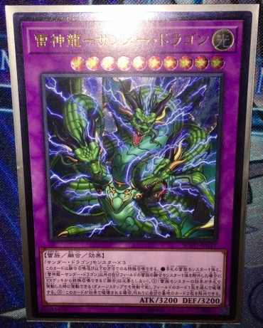 Yu-Gi-Oh Thunder Dragon Titan SOFU-JP037 Ultimate Rare Japanese  σε Volos