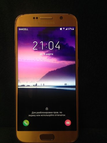 Mingəçevir şəhərində Samsung S6 32gbTeze veziyettedir. Hec bir problemi yoxdur. Karobka, k