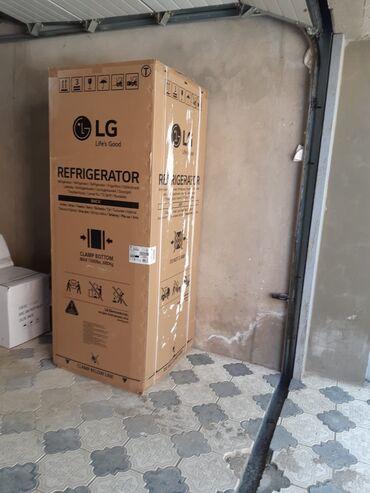 Soyuducular - Azərbaycan: Yeni İki kameralı boz soyuducu LG