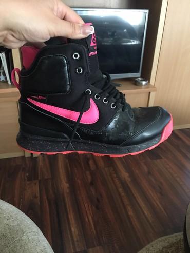 Ženska obuća | Odzaci: Nike patike,bez ikakvog ostecenja