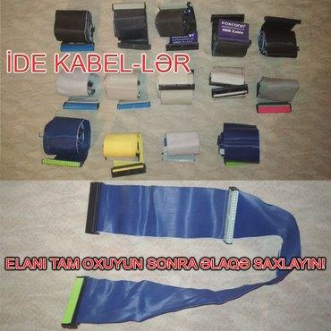 İDE Kabellər. Stolüstü kompüterlər üçün İDE kabellər. в Баку