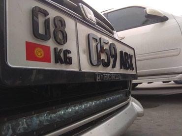 большие-машины-для-детей в Кыргызстан: 3D номера на авто.  Красиво, практично, законно.   3D номер придает в