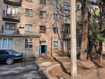 кду 2 бишкек в Кыргызстан: Продается квартира: 2 комнаты, 41 кв. м