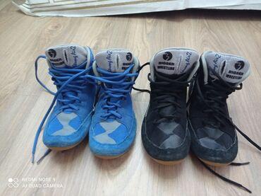 chasy strong durable в Кыргызстан: Две пары за 500сом можно договориться оригинал Bigser strong air2