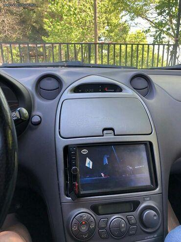 Toyota Celica 1.8 l. 2005 | 200000 km
