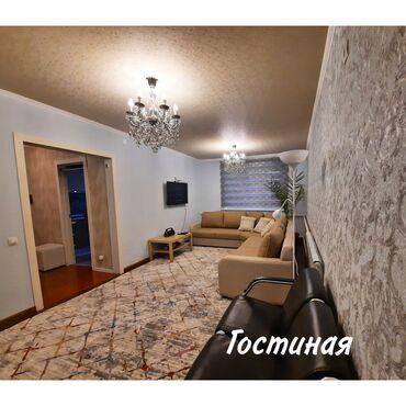 сколько стоит тэн на водонагреватель аристон в Кыргызстан: Продается квартира: 3 комнаты, 62 кв. м