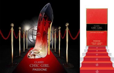 """kakao - Azərbaycan: Carolina Herrera """"Good Girl Red"""" Blanc for Women xanım ətrinin dubay v"""
