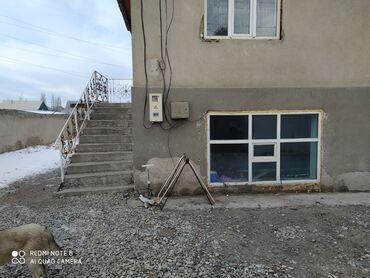 Дома - Кыргызстан: Продается дом 150 кв. м, 6 комнат