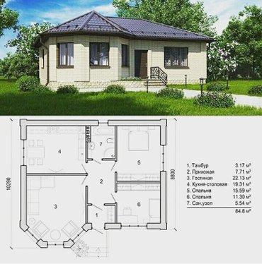 Sizder ucun mehti inşaatdan yeni konpaniya hazir evlerin satişi ve в Баку