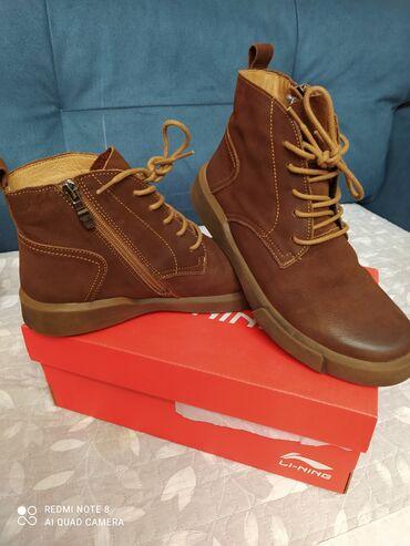 Мужская обувь - Кыргызстан: Ботиночки Деми,телячья кожа размер 38-39,в отличном
