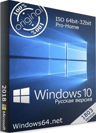 Windows 10pr7.Компьютерге Орнотуу Флешкага көчүрүү Драйвер жазуу