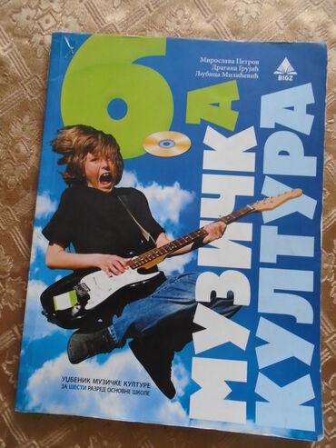 Muzička kultura za 6. razred, izdavač BIGZ