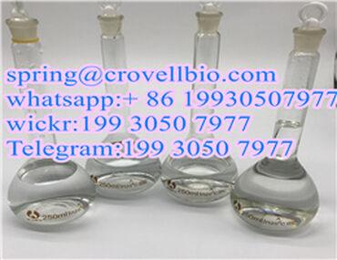 Other - Czech Republic: Factory supply Polyhexamethylene guanidine CAS -3 +86