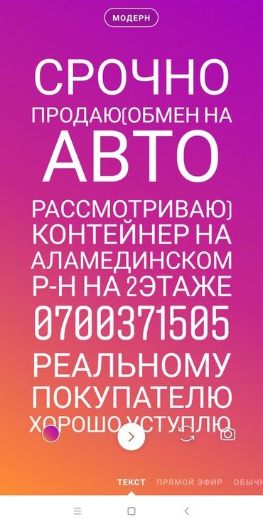 Срочно и недорого!!! в Беловодское