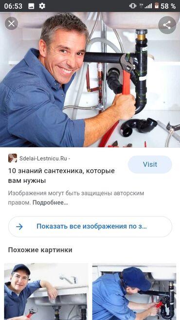 квартира керек кара балта in Кыргызстан | БАТИРДИ ИЖАРАГА АЛАМ: Куроочулар