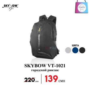 SKYBOW VT-1021Размеры: 16 смКоличество отделов: 1 основное отделение