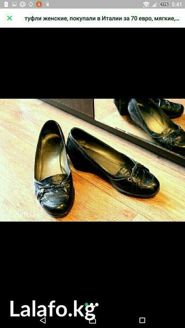 обувь женская, одета не более 2-3 раз, в хорошем состоянии,куплены в И в Лебединовка - фото 2
