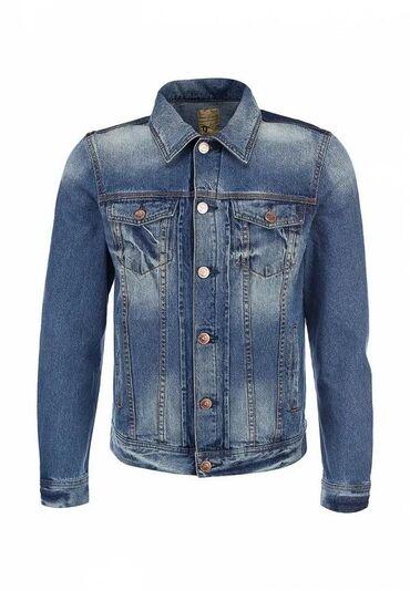 Срочно!!! Продаю мужскую джинсовую куртку Tom Farr Sela!!!