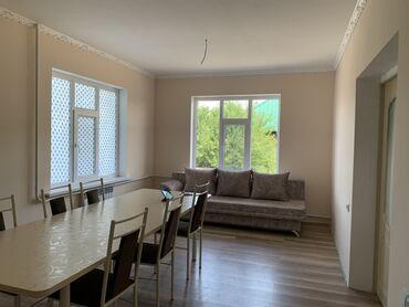 Продам Дом 63 кв. м, 4 комнаты