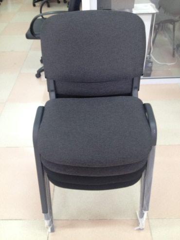 Офисный стул ИЗО! Россия! 1100 сом в Бишкек