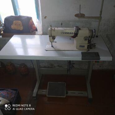 Швейные машины в Кыргызстан: Швейная машина