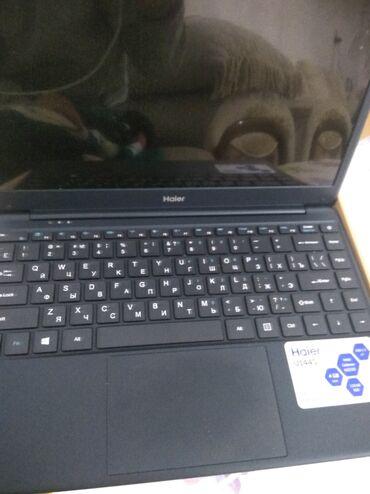 Срочно продаю Ноутбук новый. Заказывали для учебы с России