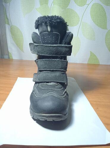 ролики детские размер 29 32 в Кыргызстан: Детские зимние сапожки (для мальчиков) 32 размер