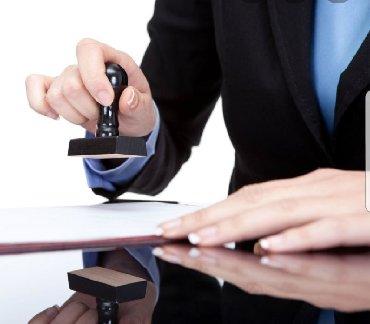 услуги реанимобиля в Кыргызстан: Регистрация Осоо под ключ . НОТАРИУС . Изготовление печатей бухгалте
