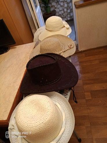 Шляпы в Бишкек