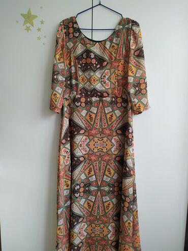 Продаю платье в отличном состоянии, длинное, подойдёт на 44-46 размер