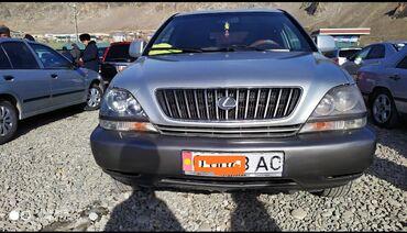 Lexus RX 3 л. 2000 | 27000 км