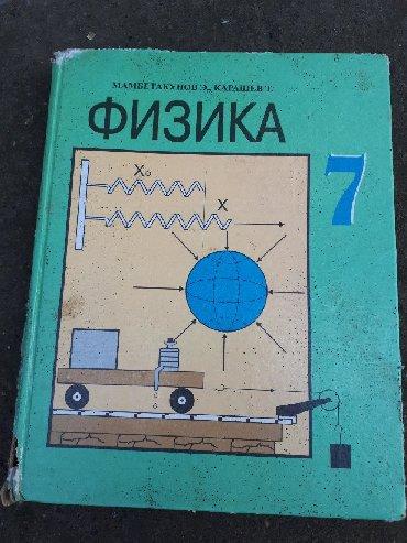 55 объявлений: Книга по 100с