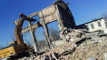 купить участок под автомойку в Кыргызстан: Куплю куплю куплю дом подснос демонтаж Бузганга уй. сарай. гараж