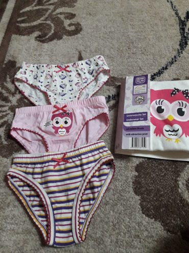 Комплекты на девочку. Привезено из в Бишкек