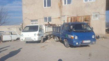 Грузоперевозки,вывоз строй мусора в Бишкек