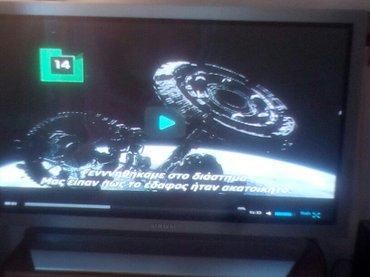 40αρα  samsung plasma τηλεοραση. ιδανικο για σε Ζωγράφου