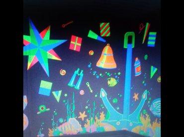 Светящиеся краски acmelight. Художественные наборы для творчества. в Бишкек