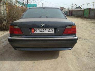 BMW 735 1997 в Бишкек
