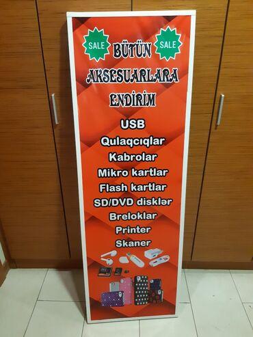Баннер на выпускной - Азербайджан: Реклама, печать | Баннера
