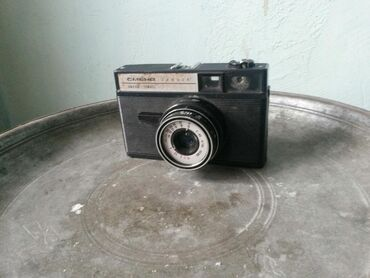 Fotoaparatlar - İsmayıllı: Antik sivet fotoparati СМЕНА символ satiram