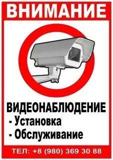 Ремонт Видео наблюдение, Домофонов. в Бишкек