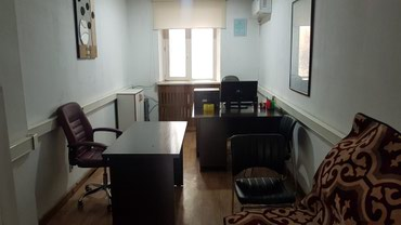батарея для отопления бишкек в Кыргызстан: Помещение под Офис. Моссовет. Все условия! Круглосуточная охрана. Цент